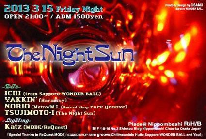 20130315the-night-sun[1].jpg