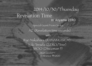 2014-10-Zero.jpg