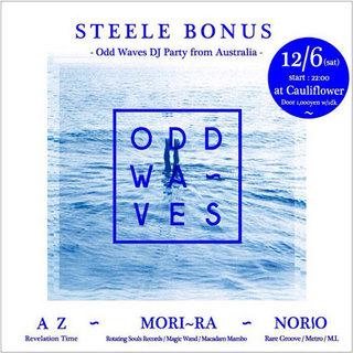 20141206steele-bonus[1].jpg