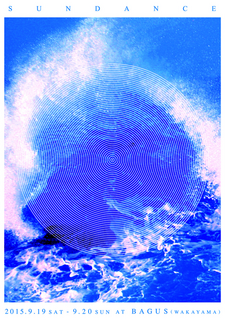 A5_Tate_Omote_sample.jpg