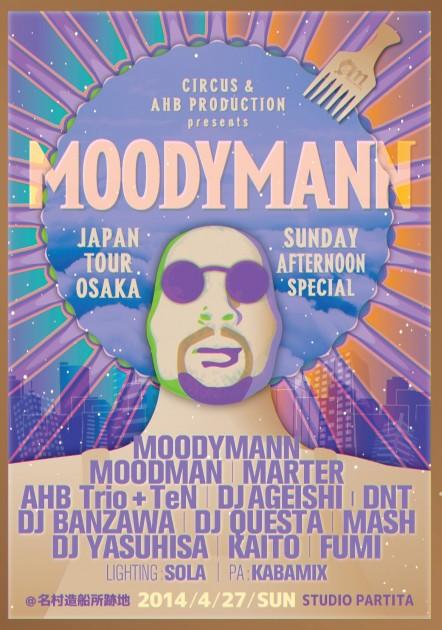 MOODYMANN-2014om-442x630[1].jpg