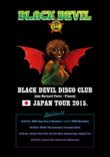 blackdevil[1].jpg